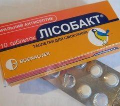 Форма выпуска Лисобакта - таблетки для рассасывания