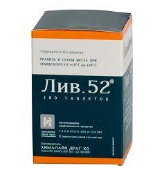 Гепатопротекторный препарат Лив 52 в таблетках