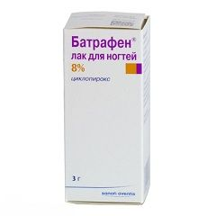 Батрафен - аналог Лоцерила