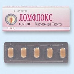 Таблетки Ломфлокс