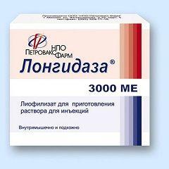 Longidaza liofilizati za otopinu za injekciju