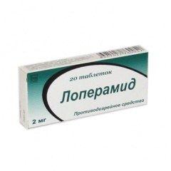 Противодиарейные таблетки Лоперамид