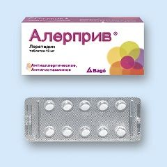Алерприв - аналог Лорагексала