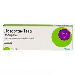 Лозартан - препарат, оказывающий гипотензивное действие