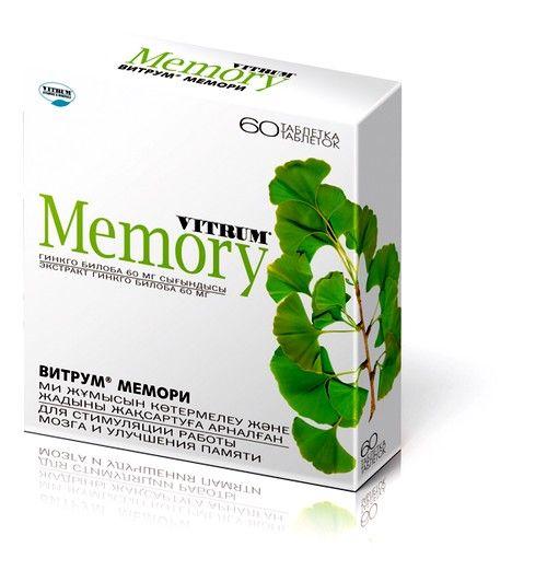 Хорошие таблетки для улучшения памяти - Витрум мемори