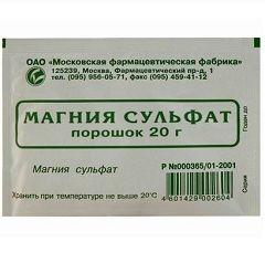 Magnezijum sulfat u prahu - laksativ