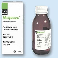 Антибиотик Макропен в форме порошка для приготовления суспензии