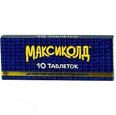 Максиколд в таблетках