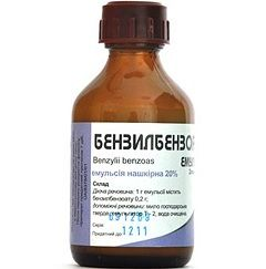 Бензилбензоат - аналог Мази Вилькинсона