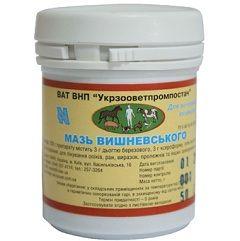 Мазь Вишневского - антисептическое средство