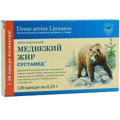 Медвежий жир в капсулах 0,25 г