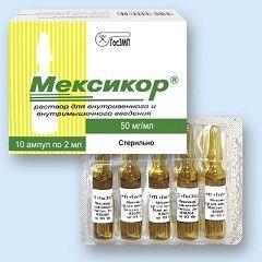 Антигипоксическое средство Мексикор в форме раствора для инъекций