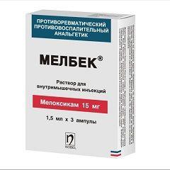 Раствор Мелбек в дозировке 15 мг