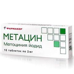 Спазмолитический препарат Метацин в таблетках