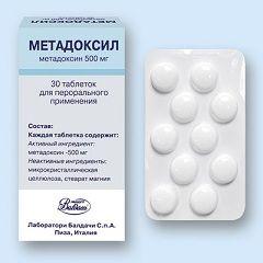 Метадоксил в таблетках 500 мг