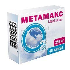 Капсулы Метамакс в дозировке 250 мг