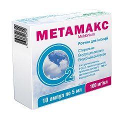 Раствор Метамакс в дозировке 100 мг/мл
