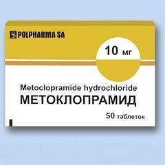 Таблетки Метоклопрамид в дозировке 10 мг