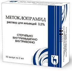 Метоклопрамид в форме раствора для инъекций