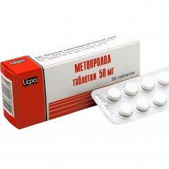 Таблетки Метопролол в дозировке 50 мг