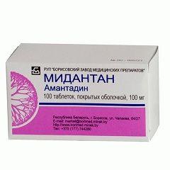 Мидантан - средство для лечения болезни Паркинсона