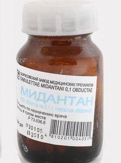 Лекарственная форма Мидантана - таблетки