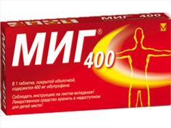 Миг 400 в таблетках