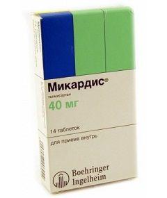 Таблетки Микардис 40 мг