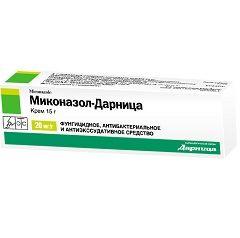 Противогрибковый крем Миконазол