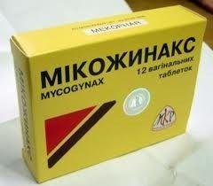 Противомикробное средство Микожинакс