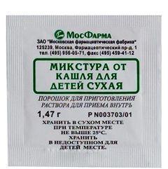 Форма выпуска Микстуры от кашля для детей - порошок для приготовления раствора для приема внутрь