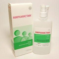 0,1% раствор Мирамистин