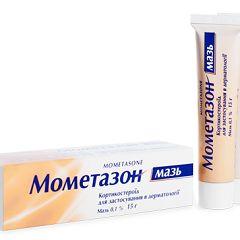 Мазь Мометазон для наружного применения