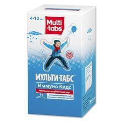 Таблетки Мульти табс иммуно для детей