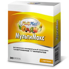 Витамины МультиМакс в таблетках