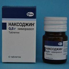 Таблетки Наксоджин 500 мг