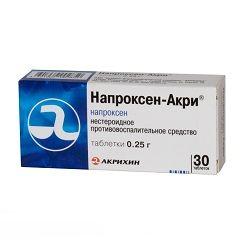 Таблетки Напроксен-Акри в дозировке 250 мг
