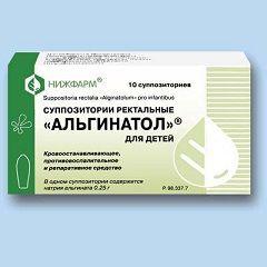 Альгинатол - аналог Натальсида