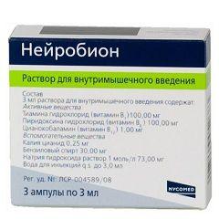 Нейробион в форме раствора для внутримышечного введения