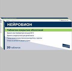 Нейробион - аналог Нейромультивита