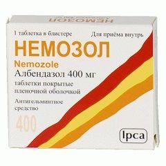Таблетки Немозол 400 мг