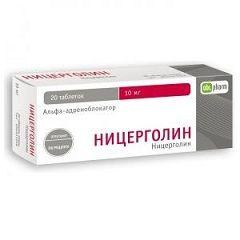 Ницерголин в таблетках