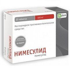 Противовоспалительные таблетки Нимесулид 100 мг