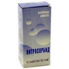 Нитросорбид - препарат для лечения ишемической болезни сердца