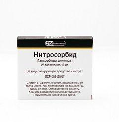 Лекарственная форма Нитросорбида - таблетки