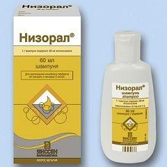 Шампунь Низорал - средство против себорейного дерматита