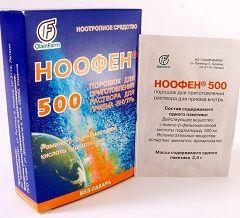Ноофен в форме порошка для приготовления раствора для приема внутрь