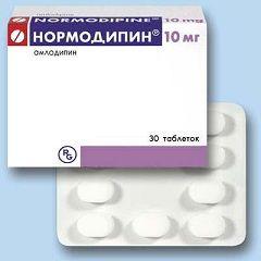 Таблетки Нормодипин 10 мг