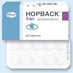 Таблетки Норваск 5 мг