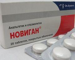 Лекарственная форма Новигана - таблетки